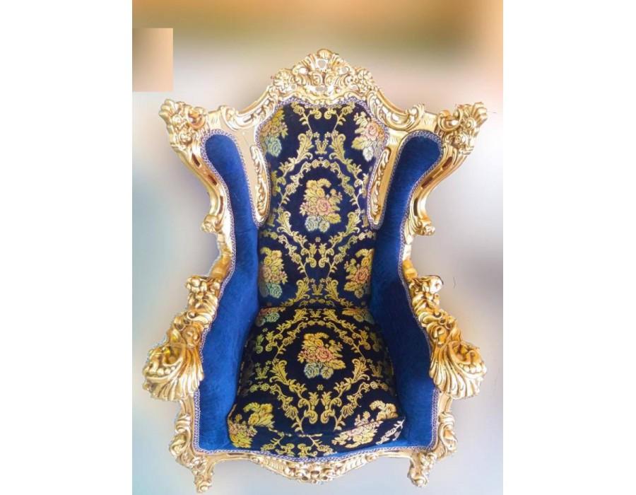 مبل استیل سلطنتی پرنس مصری آبی مارلیک