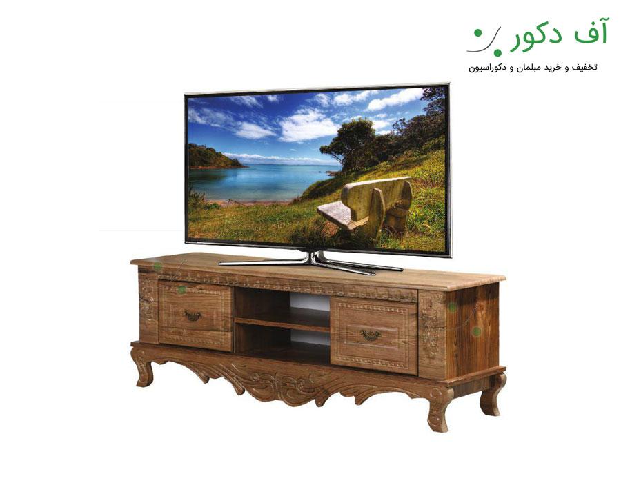 میز تلویزیون کلاسیک چوبی لاریزا |
