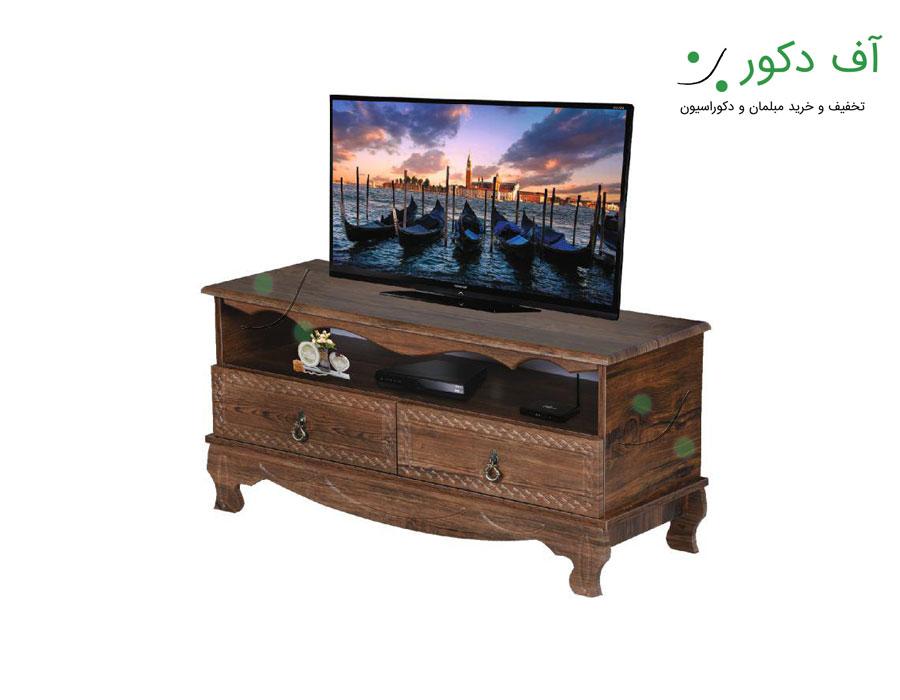 میز تلویزیون کلاسیک موج