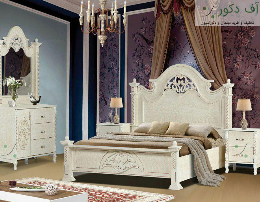 سرویس خواب دو نفره سلطنتی