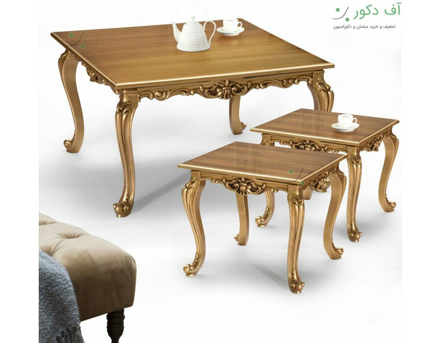 میز جلو مبلی و عسلی مصری