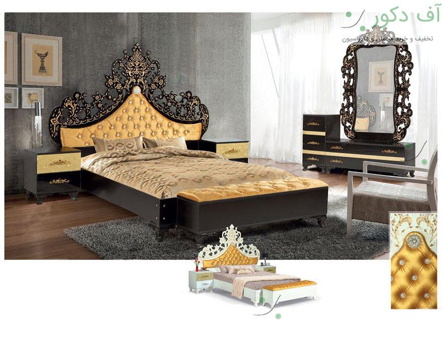 سرویس خواب دو نفره سلطنتی تابان