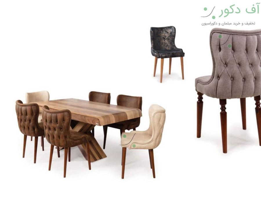 میز ناهار خوری آلما