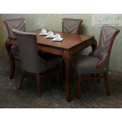 میز مدرن فلورانس