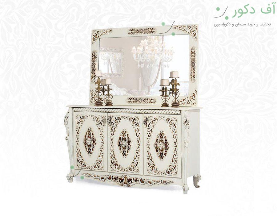 آینه و میز کنسول کلاسیک شنیا