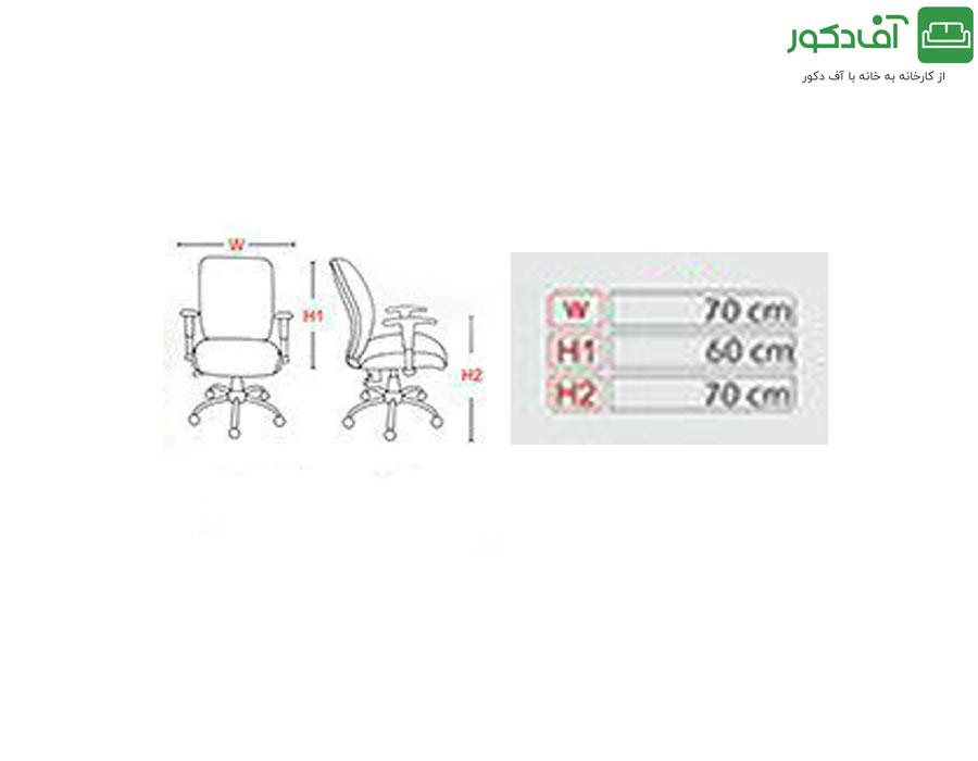 صندلی کارمندی E 9000