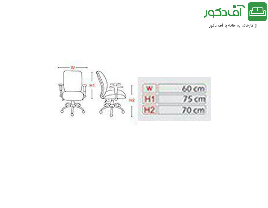 صندلی مدیریتی M 950