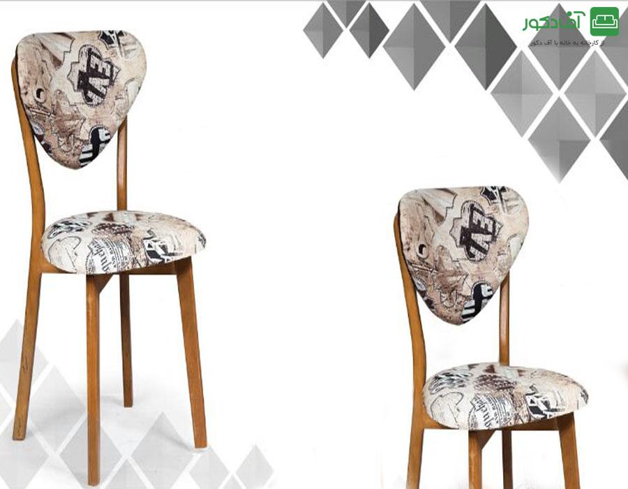 صندلی ناهار خوری نارسیس