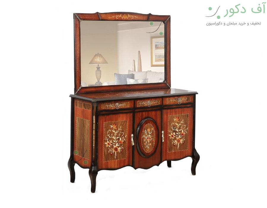 آینه و میز کنسول دو درب راشا