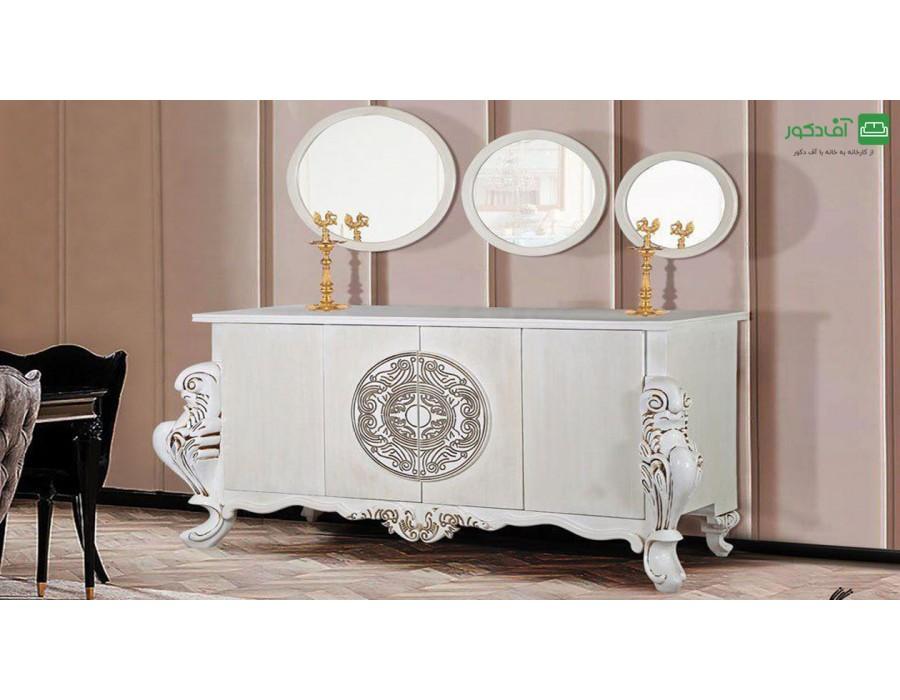 آینه و میز کنسول پرنس