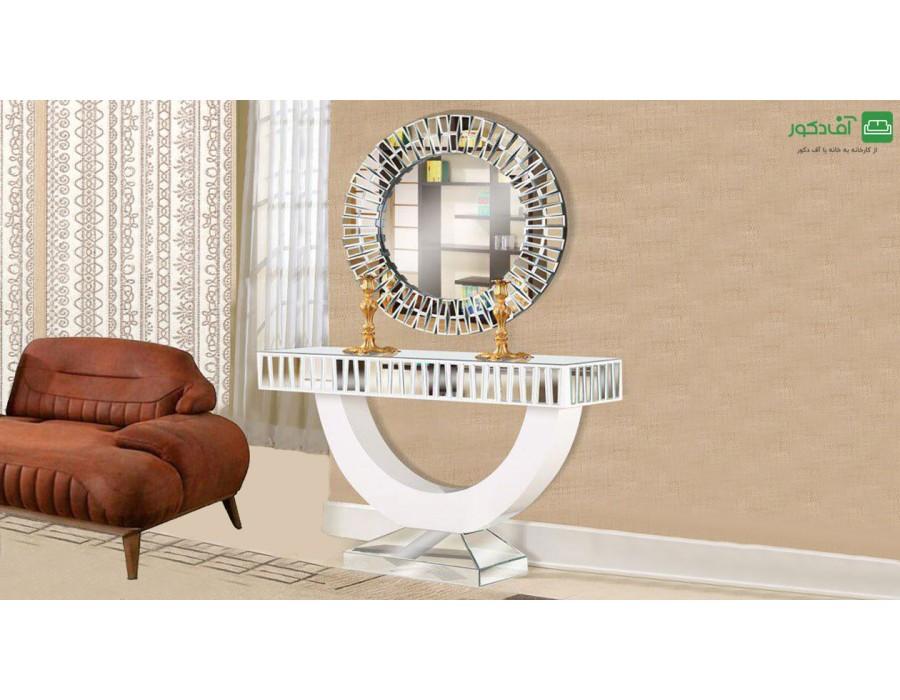 آینه و میز کنسول فلور