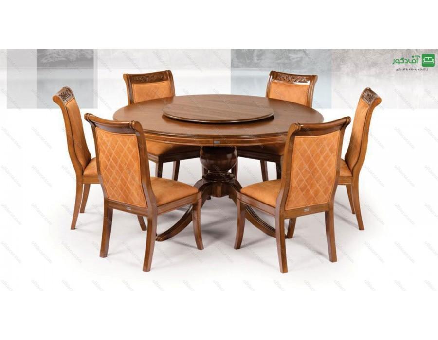 میز ناهار خوری نارنیا